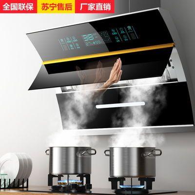 申花油烟机家用厨房侧吸式双电机自动清洗抽油烟机壁挂式吸油烟机