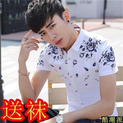 夏季潮流男士短袖衬衫男土长袖白衬衣青年纯棉冰丝韩版修身男生寸