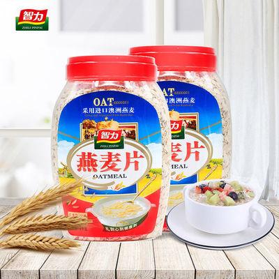 智力純燕麥片1000g原味無蔗糖易泡免煮即食谷物罐裝桶裝營養早餐