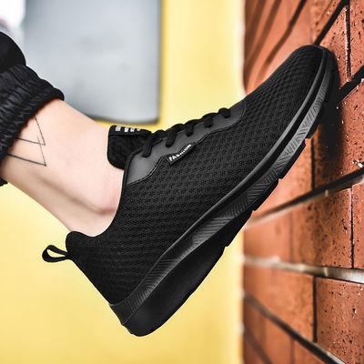 新款春季运动鞋男学生跑步鞋青年潮鞋子轻便大码男鞋45 46 47 48