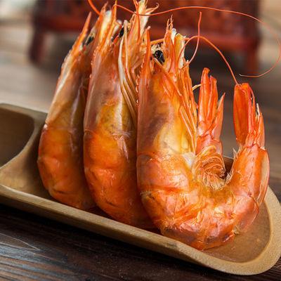 【舟山特产】虾干即食烤虾干海鲜干货熟食野生对虾干孕妇零食虾干