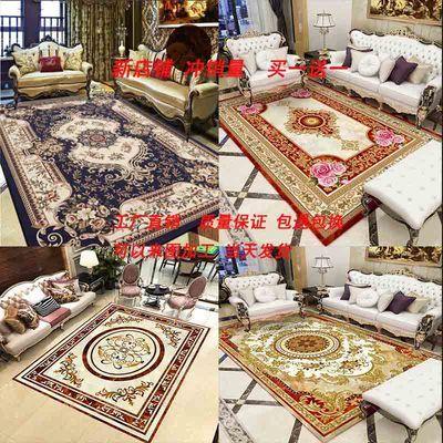 方形床边毯地毯客厅沙发茶几垫美式欧式风卧室满铺可爱家用房间长