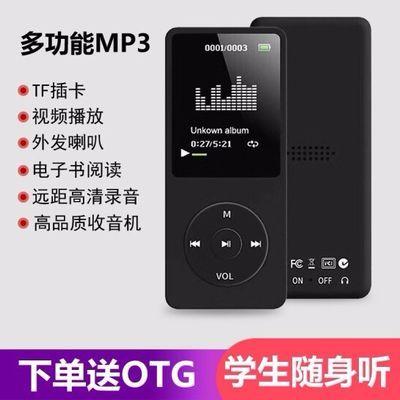 【买1送7】mp3随身听音乐播放器学生mp4mp5便携式mp6看小说录音笔