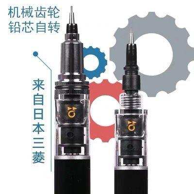 日本UNI三菱黑科技2倍转速自动铅笔M5-452/559不断芯0.5绘画铅笔
