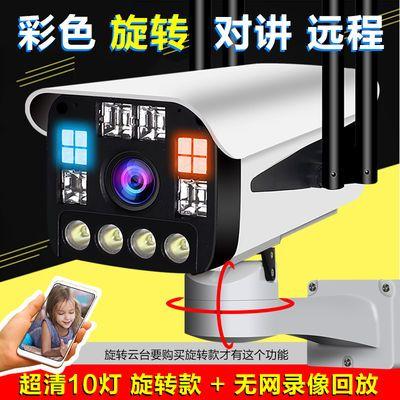 4g无线监控摄像头监控器家用室外连手机远程wifi高清夜视无网wifi