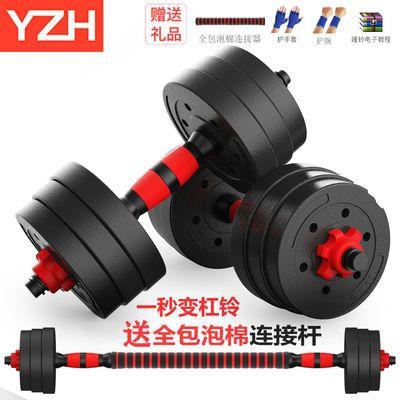 哑铃男士健身家用20/30公斤特价亚玲锻炼器材可调节亚玲男练臂肌