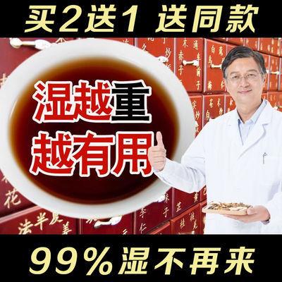 买2送1升级版正品祛湿茶养生养颜去湿气红豆薏米芡实茶赤小豆200g