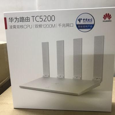 华为TC5200 WS5200全千兆无线路由器全网通用穿墙强家庭中户型
