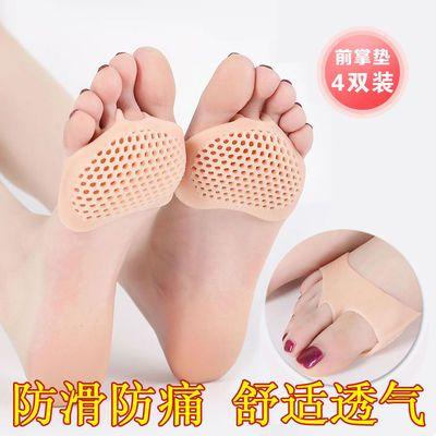垫男女半码半码垫硅胶加厚透气防痛防滑脚茧护脚前脚掌高跟鞋前掌