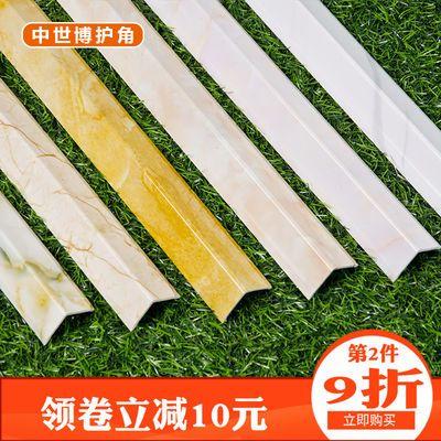 护角条墙护角护墙角直角阳角线条儿童防撞保护条PVC3CM石塑塑料