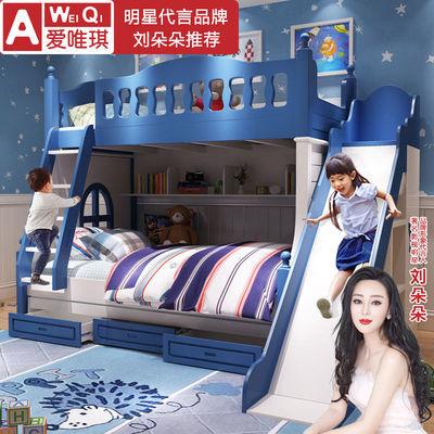 实木高低床双层床成人 儿童床子母床母子床上下床实木现代简约