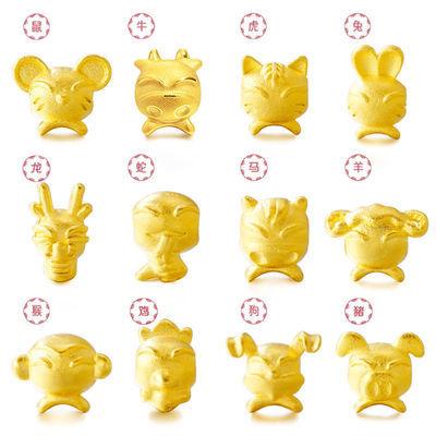 卡通DIY手工本命年十二生肖手串铜镀真金配件女 喷沙金仿黄金配饰