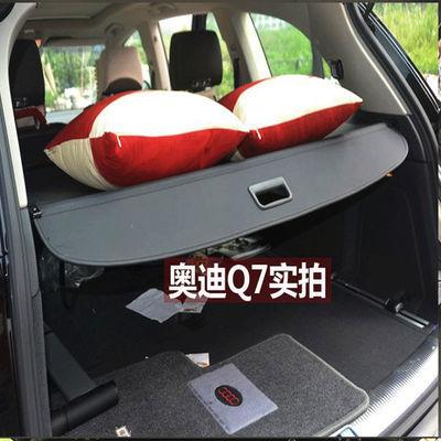 专用于奥迪Q7专用内饰改装遮物帘Q5遮阳帘后备箱隔板Q3挡板隔板尾