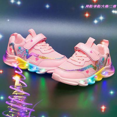 新款带灯童鞋女孩运动鞋小学生春秋单鞋夏季网鞋单网镂空休闲透气