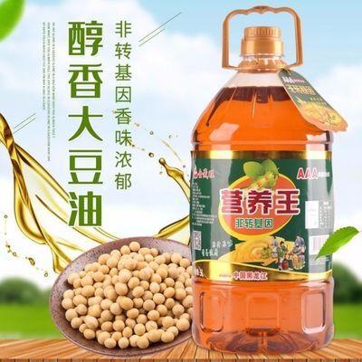 39796/五升非转基因纯东北大豆油厂家批发