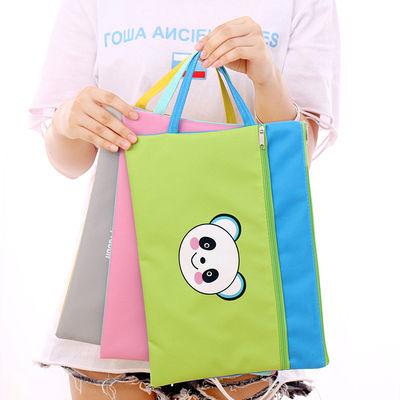 袋拉链袋资料袋韩国文具可爱学生卡通手提文件袋牛津布A4双层文件