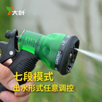 洗车水枪头家用自来水高压喷头冲汽车浇花工具冲刷车神器水管套装