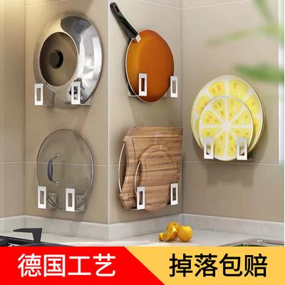 【质保十年】锅盖架菜板砧板架免打孔不锈钢厨房置物架壁挂收纳架