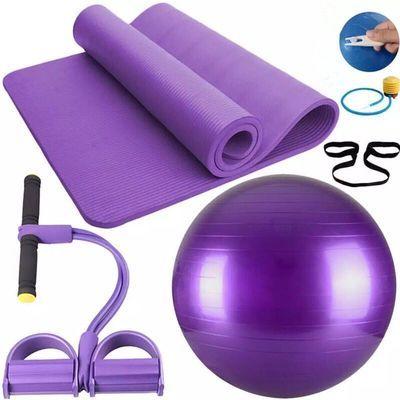 米悠达瑜伽垫成人套装舞蹈体育健身仰卧起坐垫keep加愈加防滑健身