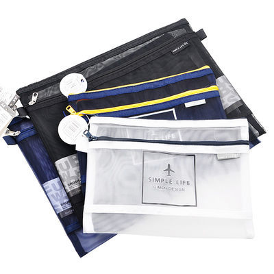笔袋巨门考试透明网格文件袋A4A5学生高考双层拉链资料试卷收纳袋