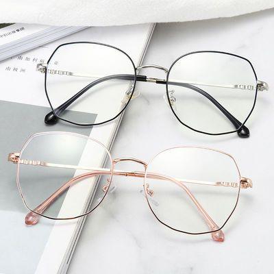 防辐射眼镜女韩版潮网红款素颜抗蓝光眼睛框镜架近视有度数平光镜