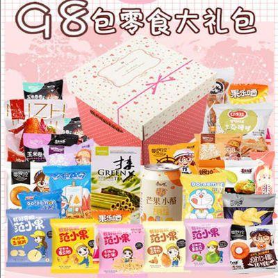 网红零食大礼包男女生款一整箱超大巨型混装猪饲料生日送男女朋友
