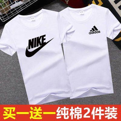 【2件装】夏季短袖男T恤纯棉圆领半袖男宽松学生韩版大码青年上衣