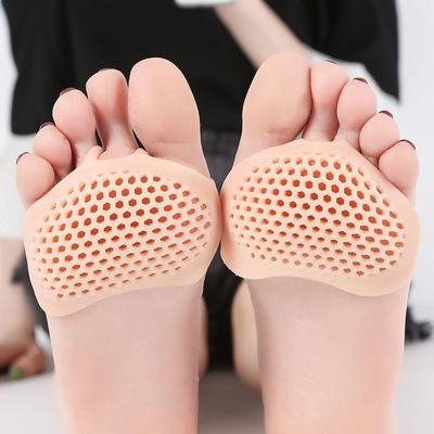 气防痛防滑脚茧护脚前脚掌高跟鞋前掌垫男女半垫半码垫硅胶加厚透