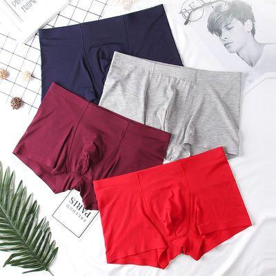 1/4条 本命年大红色男士冰丝无痕内裤透气中腰四角大码性感平角裤