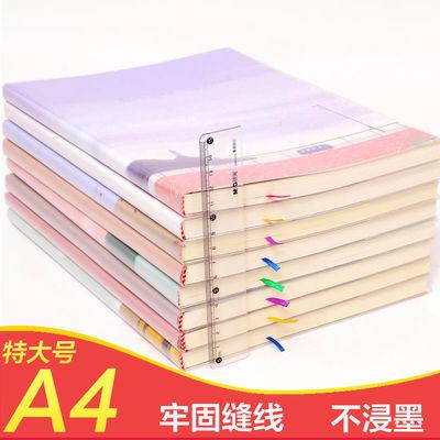 A4笔记本文具胶套记事学生办公简约创意软胶皮面日记本子大号加厚