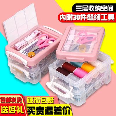 线盒套装便携式多功能针线包缝纫针线手缝针小型女学生宿舍家用针