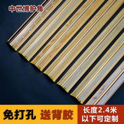 护墙角墙护角保护条护角条儿童防撞条 免打孔直角阳角5厘米铝合金