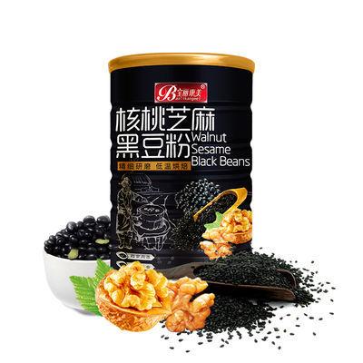 黑芝麻糊核桃黑豆粉即食现磨营养早餐速食品冲泡五谷杂粮代餐粉