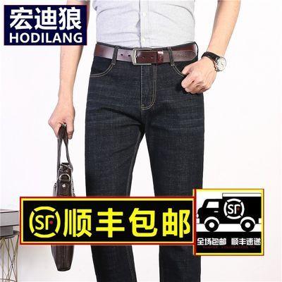 【顺丰包邮】春季新款男士裤子弹力夏季薄款牛仔裤男修身直筒裤子
