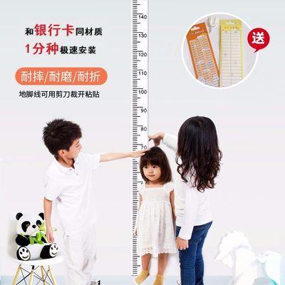 成人儿童统用硬塑印刷简单易贴可开发票快速发货加宽2米高身高尺