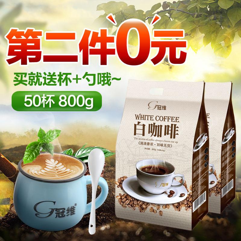【第二件0圆】50条/袋特浓白咖啡三合一速溶提神醒脑咖啡粉送杯勺