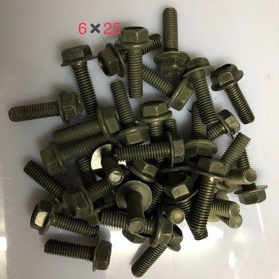 M6法兰螺丝高强度军绿防锈6mm粗螺栓 电动车摩托车三轮车修理螺丝