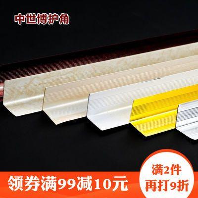 儿童防撞条直角阳角4cm钛铝合金护角条护墙角墙护角保护条铝合金