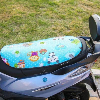 隔热防水坐垫套子大通用型防晒垫电动车电瓶车防晒坐垫座套摩托车