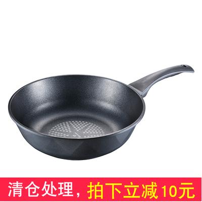 韩国进口PN枫年钻石不粘锅炒锅无烟锅具煎饼锅28CM炒菜锅