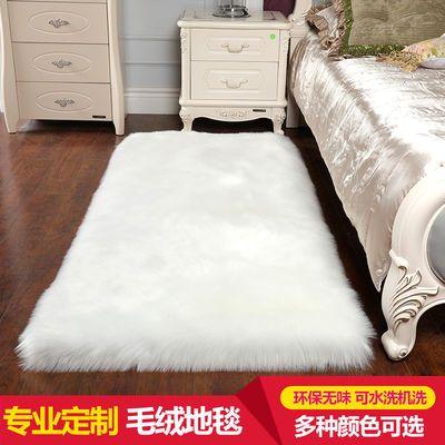 毛绒地毯卧室床边地垫满铺客厅茶几垫仿羊毛橱窗装饰毯现代简约长