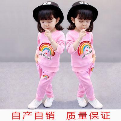 女童春秋装长袖套装小黄鸭夏季女宝宝衣服儿童两件套装男童套装棉
