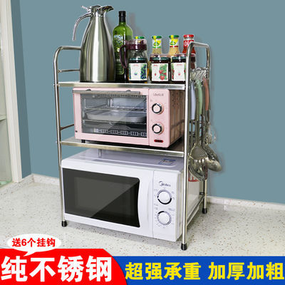 厨房微波炉置物架双层不锈钢架子烤箱架台面3层单层收纳架储物架