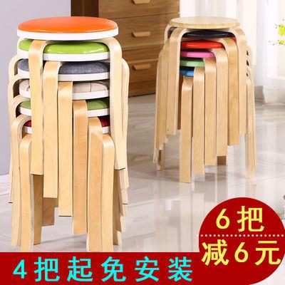 木质凳子餐椅餐桌凳实用套凳家用凳子简约小圆凳彩凳椅子免安装
