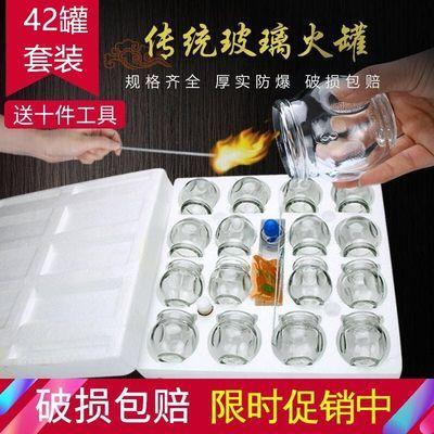 加厚防爆拔火罐器真空拔罐器家用拔火罐玻璃火罐套装家用 包邮