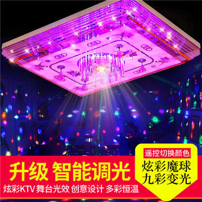 手机智能蓝牙音乐水晶灯LED客厅灯具长方形七彩遥控吸顶灯卧室灯