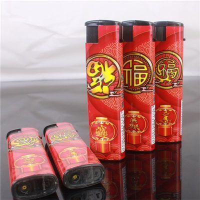 新年新款喜庆福到图案防爆安全防风直冲塑料电子一次性打火机批发
