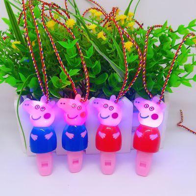 小猪佩奇发光口哨子幼儿园派对玩具六一儿童节男女孩生日礼物批发