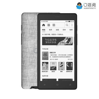 【套装】腾讯阅文口袋阅墨水屏电子书qq阅读电纸书阅读器 5.2英寸
