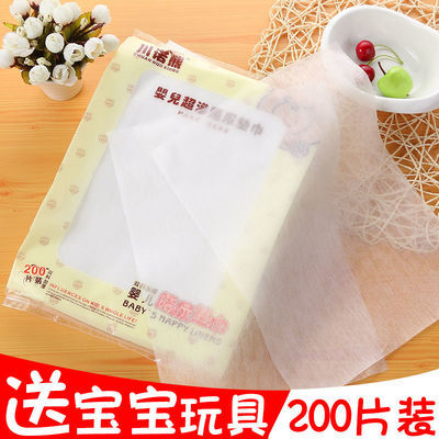 巾隔胎便巾一次性屎巾纯棉尿片宝宝尿布纸新生儿透气薄婴儿隔尿垫